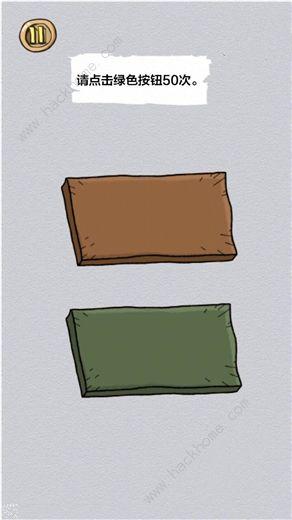 小顽皮大冒险11-15关攻略图文教程[多图]图片5