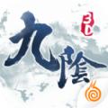 九阴真经3D官网版
