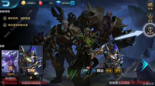 小米超神7月12日更新公告 新增纳兹英雄、妖精的尾巴联动开启[多图]图片4