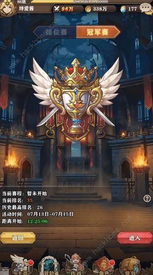 苍之纪元7月13日更新公告 圣弩猎魔人限定招募活动开启[多图]图片1