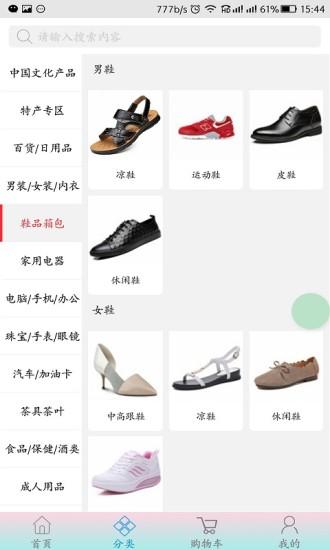 乾特商城www.qiante.shop网址登录图1: