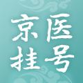 北京市�A�s�焯��y一平�_�W上�A�sapp官方下�d v1.60