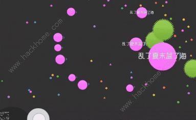 球球大作战闪合大乱斗攻略 闪合大乱斗吃球技巧详解[多图]图片3