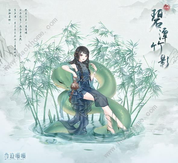 奇�E暖暖8月2日大喵限�r制衣活�哟笕� 公主��p倍福利�_��[多�D]�D片1
