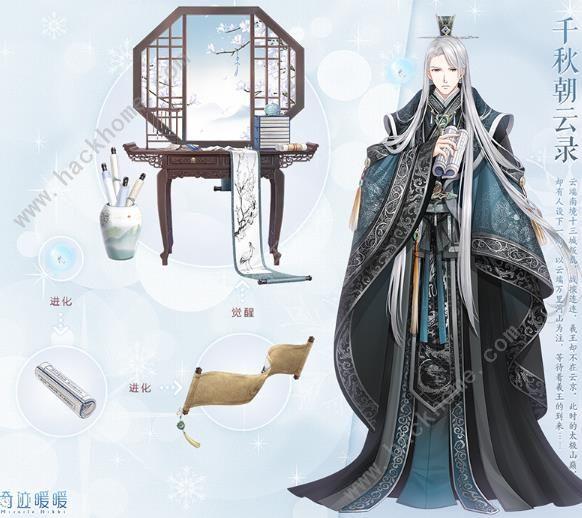 奇�E暖暖8月2日大喵限�r制衣活�哟笕� 公主��p倍福利�_��[多�D]�D片2