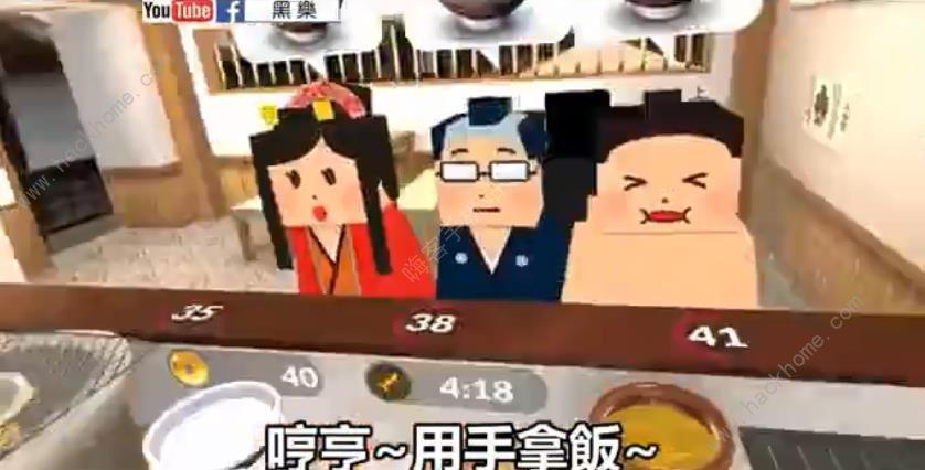 暴走小吃店VR攻略大全 暴走小吃店游戏玩法介绍[多图]图片2