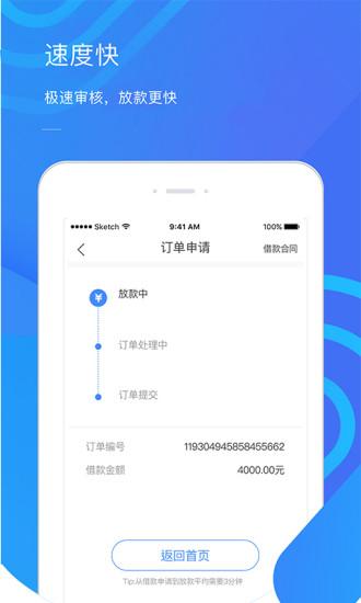 随心花最新iOS苹果版app下载图1: