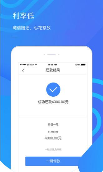 随心花最新iOS苹果版app下载图3: