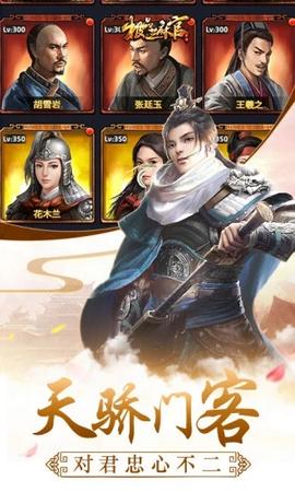 极品芝麻官之官场斗智游戏官方正版下载图片1