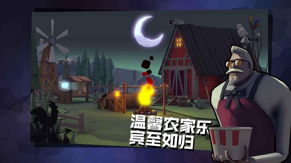 危鸡之夜苹果官方下载ios版图3: