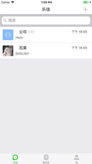 乐信最新版本app下载图2: