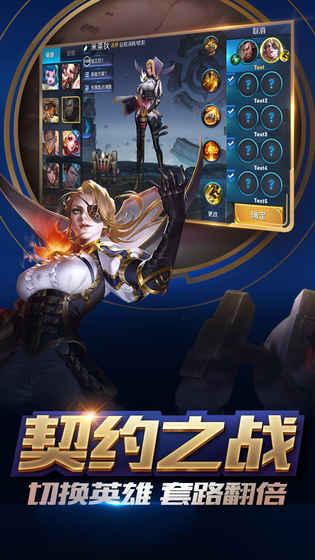 王者荣耀1.35.1.26版本下载官方最新手游版图1: