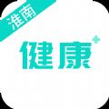 健康淮南app官方手机版下载 v2.0.0