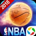 新NBA篮球大师官方版