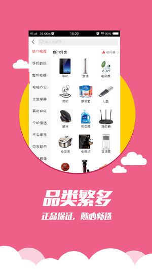德惠天下官方网站app下载手机版图3: