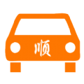 顺客顺风车司机端app下载 v1.0.7