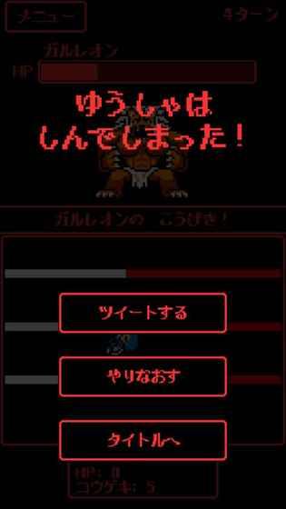 HP1的勇者游戏官网版图片1
