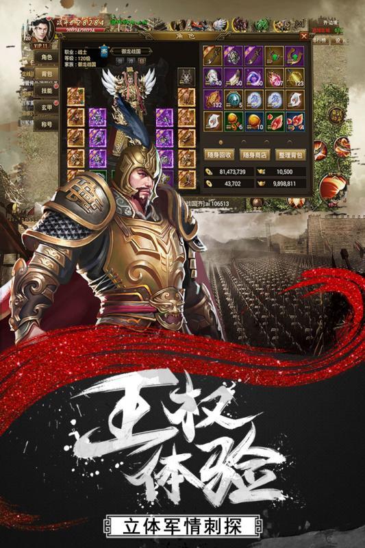 情剑风云官方网站手机游戏图4: