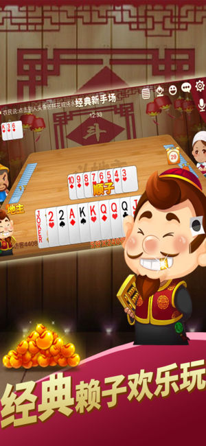 随时游戏大厅棋牌官方游戏图1: