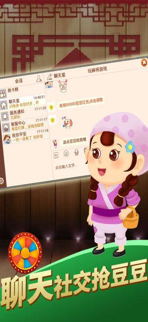 随时游戏大厅棋牌官方游戏图3:
