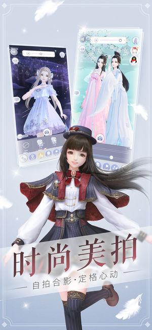 腾讯云裳羽衣官方网站下载游戏图3: