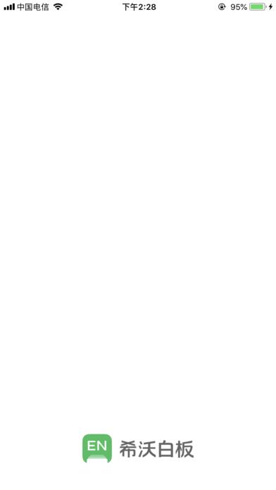 Easilive直播�n堂登�入口官方下�d�D1: