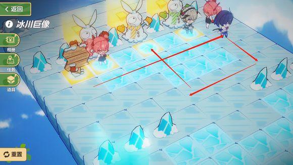 崩坏3冰川魔像攻略 冰川巨象通关流线及彩蛋触发详解[视频][多图]图片18
