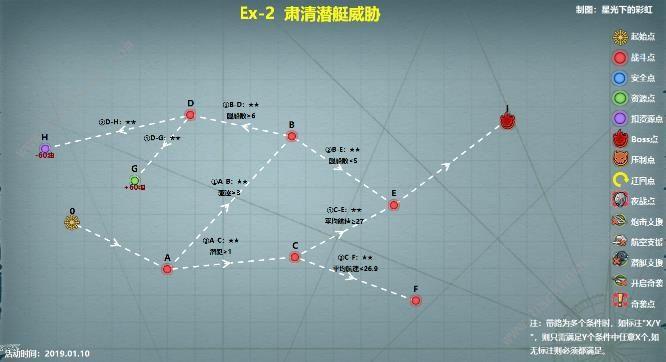 战舰少女R地狱群岛攻略作战复刻E2攻略 肃清潜艇威胁通关打法详解[多图]图片1