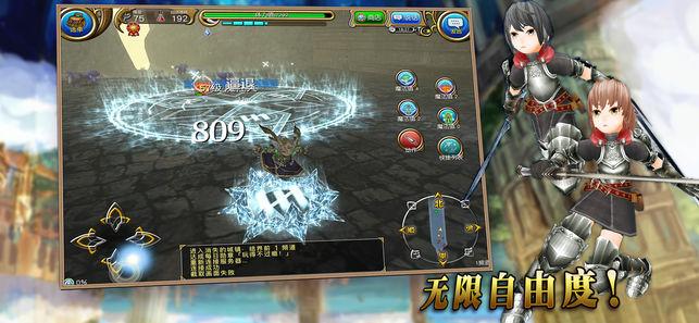 托拉姆物语官方网站正式版游戏图3: