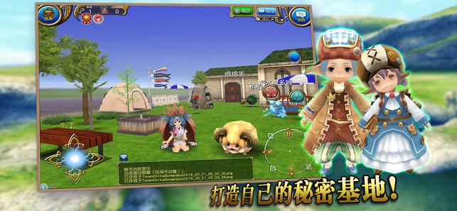 托拉姆物语官方网站正式版游戏图5:
