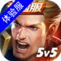 Arena of Valor�w�服版