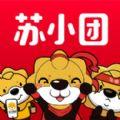 苏宁苏小团app下载官方 v1.0