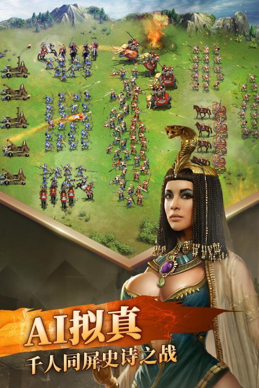 英雄之城2官网pc电脑版图4: