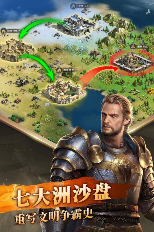 英雄之城2官网pc电脑版图2: