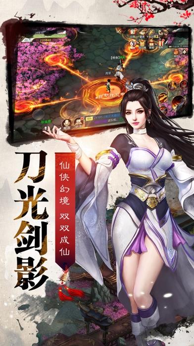 九州侠客传爱奇艺游戏安卓版下载图1: