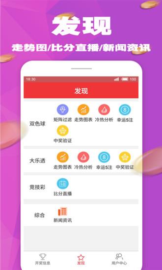 乐成彩app下载-乐成彩手机版下载v1.6.4 安卓【亲测靠谱】