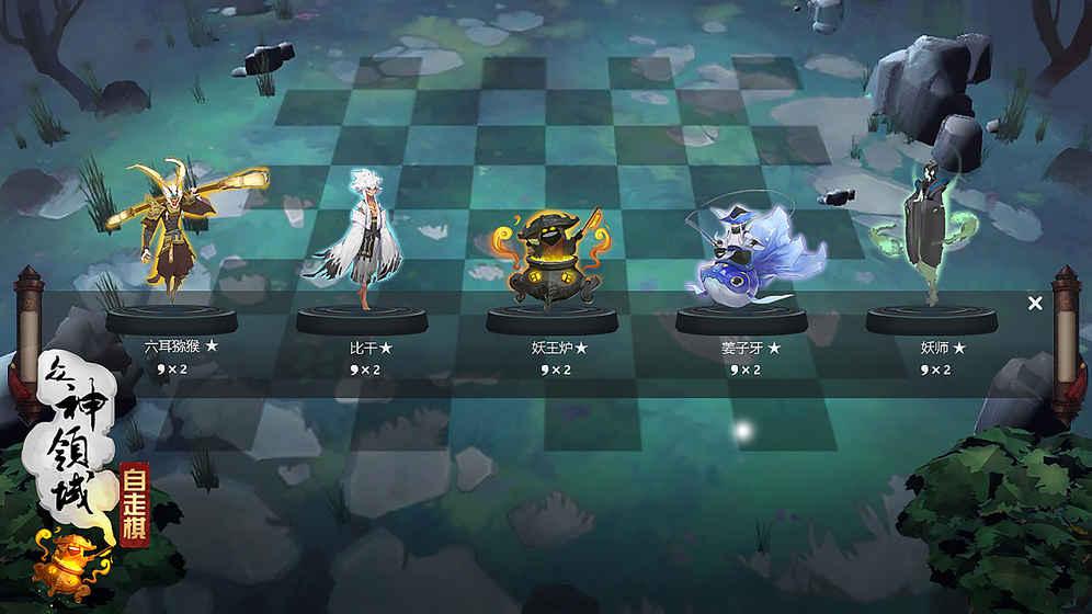 天天自行棋腾讯游戏官方网站测试版图片1