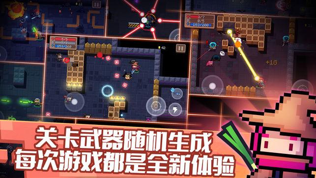 元气骑士无限复活免费无敌版图3: