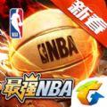 最强NBA游戏手机版苹果版 v1.31.421