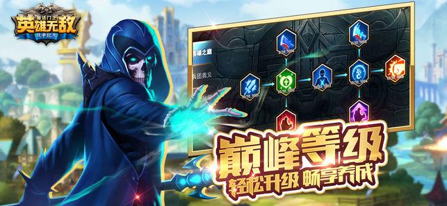 腾讯英雄无敌手游官方网站图4: