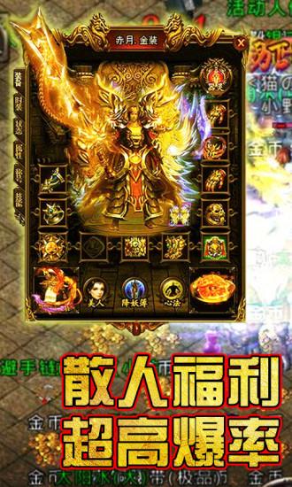 单职业传奇手游官方网站图2: