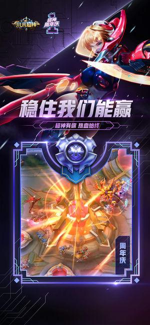 小米超神正式服官方网站下载图2: