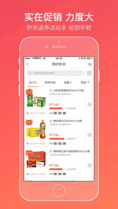 新商盟网址www.xinshangmeng.com登陆平台图2:
