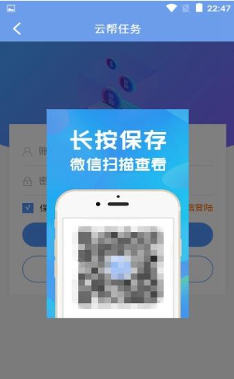 云帮任务点赞赚钱app最新版下载图1: