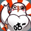 我是鸽手咕咕咕游戏最新安卓版 v1.0