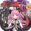 祛魅格心游戏官方最新版 v0.3.0