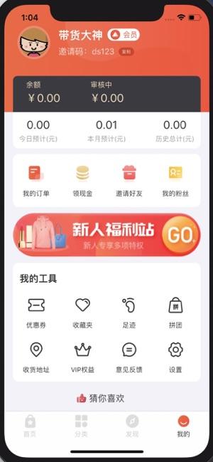 站街宝软件app官方下载图片1