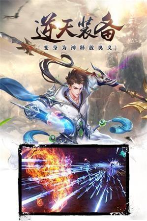 斗罗大陆之青莲剑仙手游官方唯一正版下载图1: