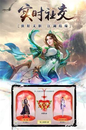 斗罗大陆之青莲剑仙手游官方唯一正版下载图3: