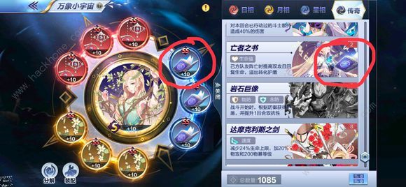 圣斗士星矢手游10月17日更新公告 冥王瞬主题活动上线[视频][多图]图片1